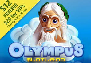 Slotland Launches New Olympus Slot