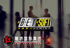 BetSoft Lends Content to Asian-Facing HDFBET