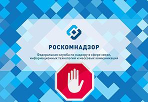 Russia's Telecom Agency Tweaks Gambling Blacklist Tools