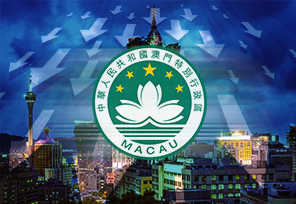 Macau Reports Slowest Period Since 2016