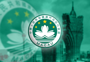 Macau Tax Revenue To Hit $11.28 Billion in 2019