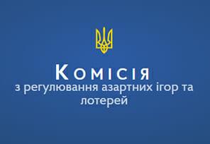 no-more-bonuses-for-ukrainian-gamers
